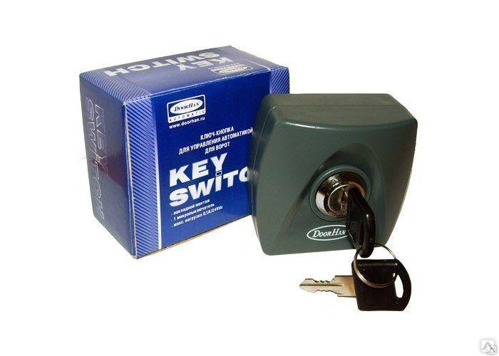 doorhan keyswitch купить