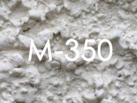бетон м200 в орле купить