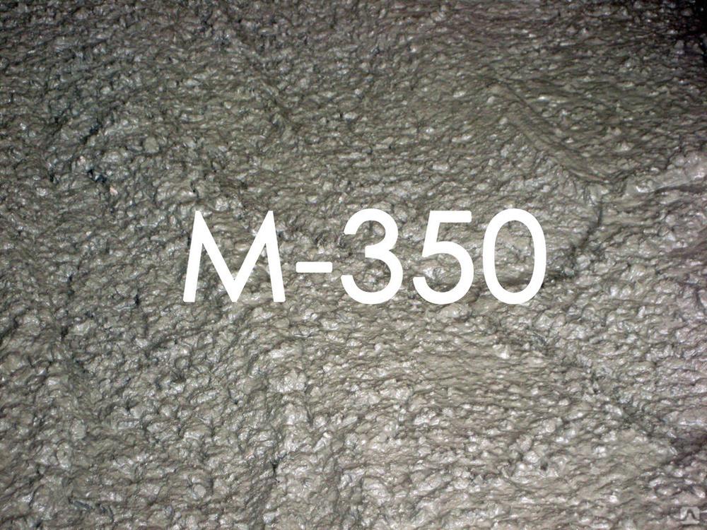 Керамзитобетон м 350 акт возврата бетонной смеси образец