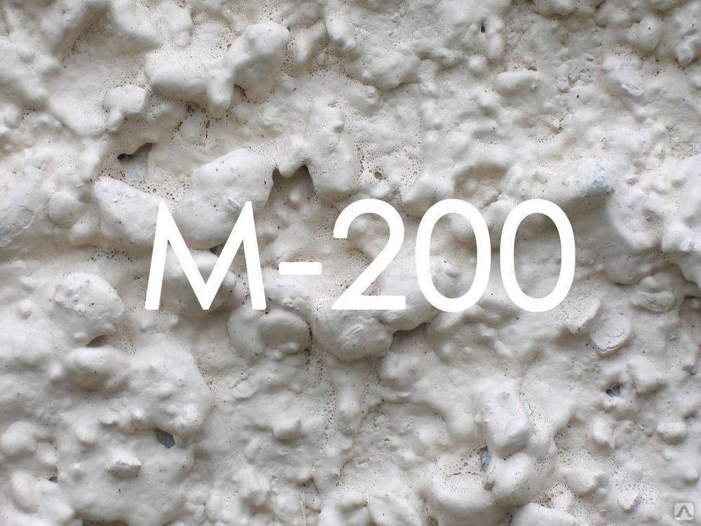 Цена бетона орел быстротвердеющий цемент москва
