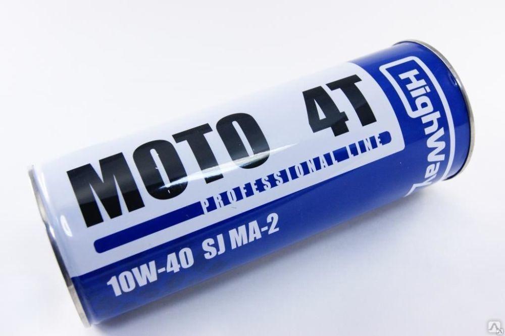 Масло моторное HighWay 4Т МОТО 10w40 SJ JASO MA-2 полусинт. 1л, цена в Санкт-Петербурге от компании МАСТЕР МАСЕЛ